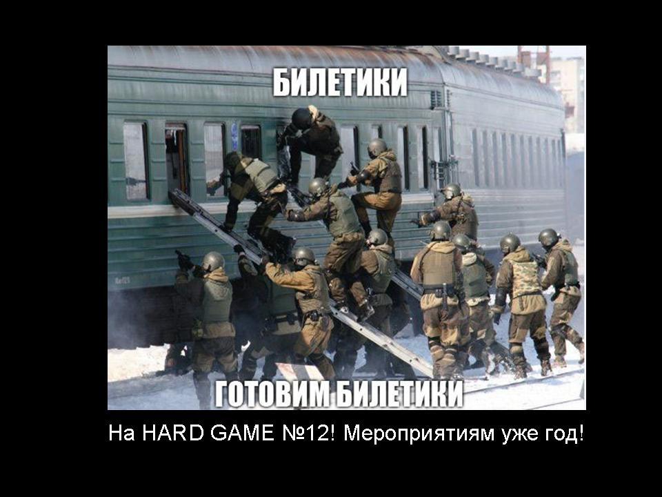 lazertag-kolomna-hard12
