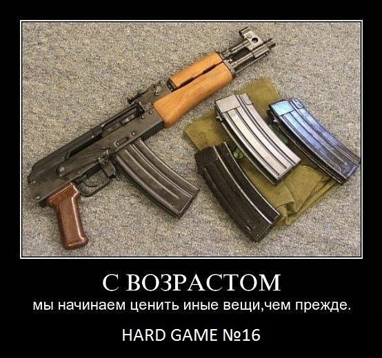 Hard Game kolomna