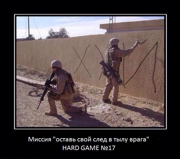 hard Game kolomna